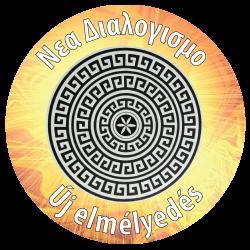 Új Elmélyedés – Biofunkcionalitás Νεος Διαλογισμοσ